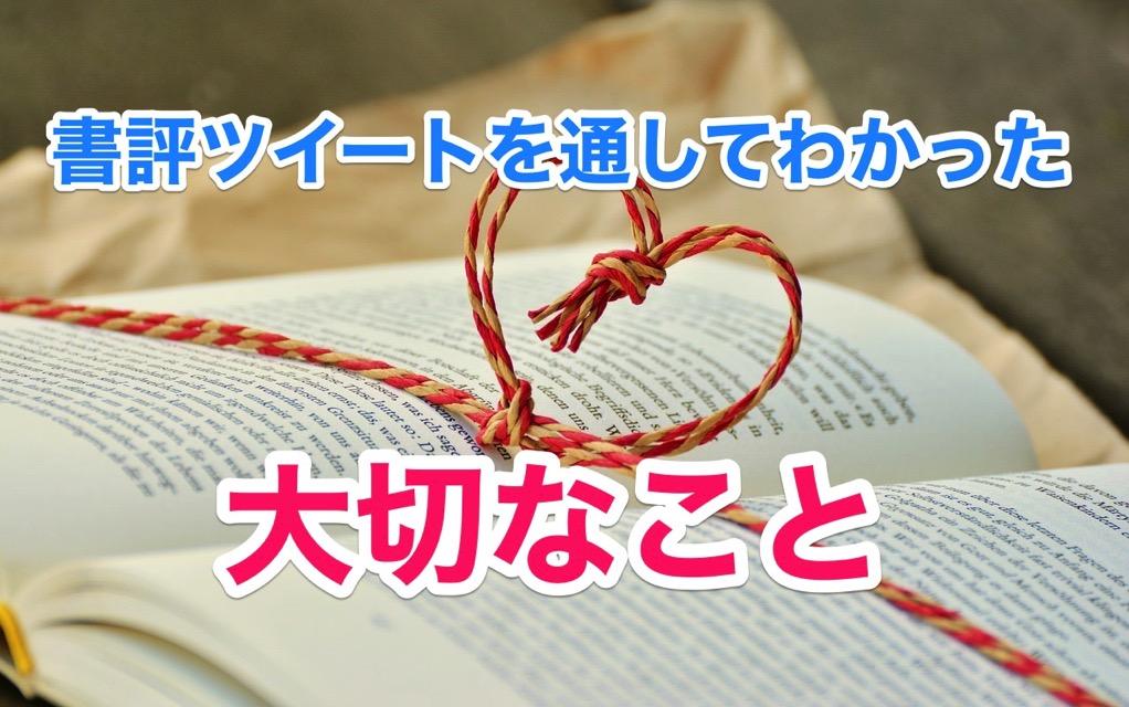 Book 1760998 1280