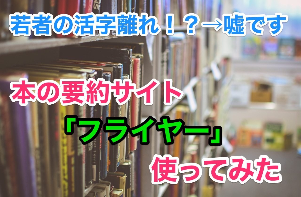 Library 2607146 1280