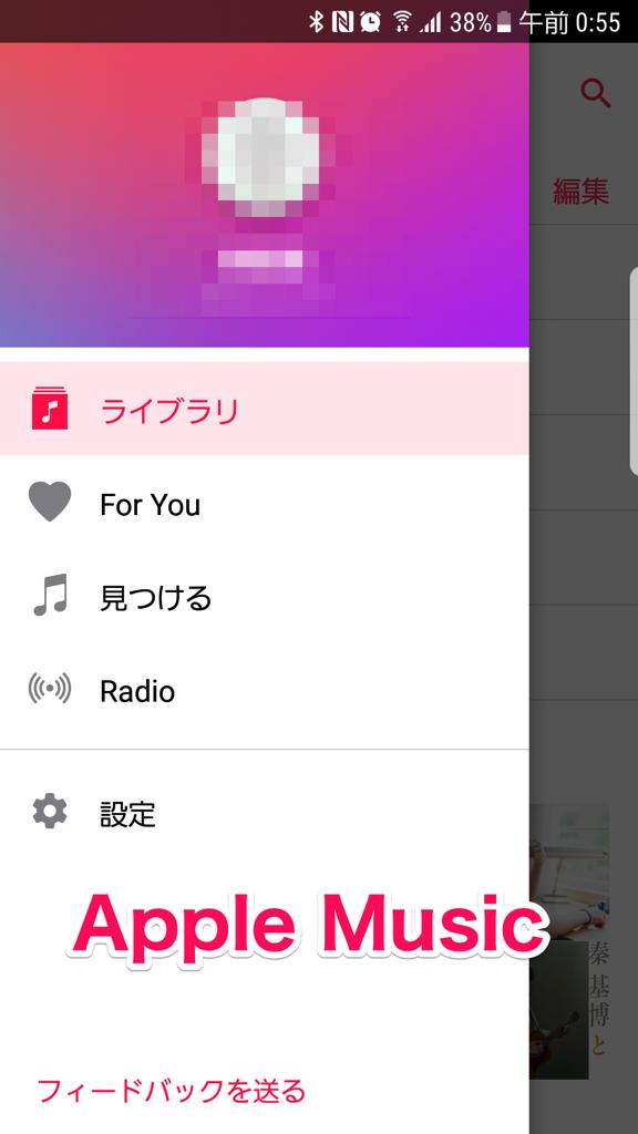 iTunesのUI