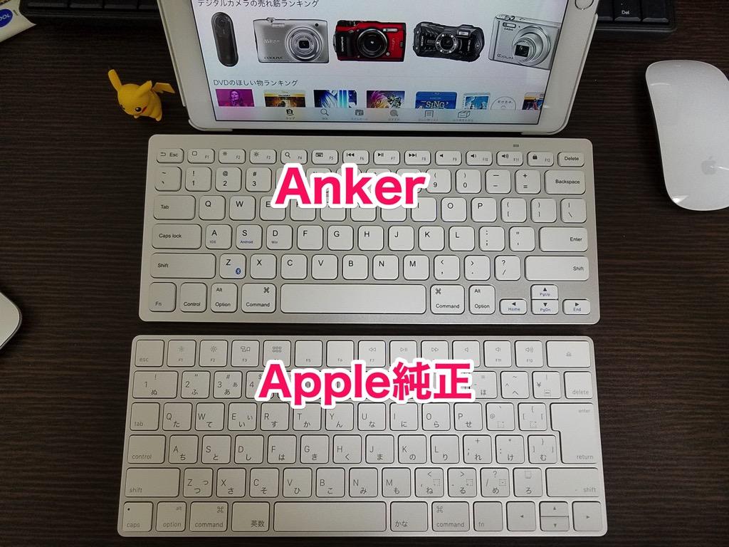 Ankerのキーボードが優秀すぎる