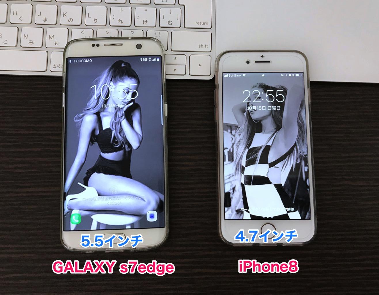 GALAXYとiPhoneの比較